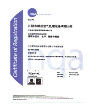 ISO9001: 2000 quality management&nb