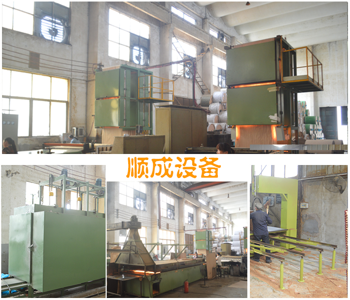 Shuncheng Equipment
